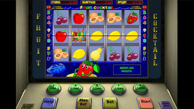 онлайн аппарат Fruit Cocktail 8