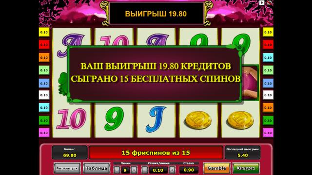 игровой автомат Lucky Lady's Charm 6