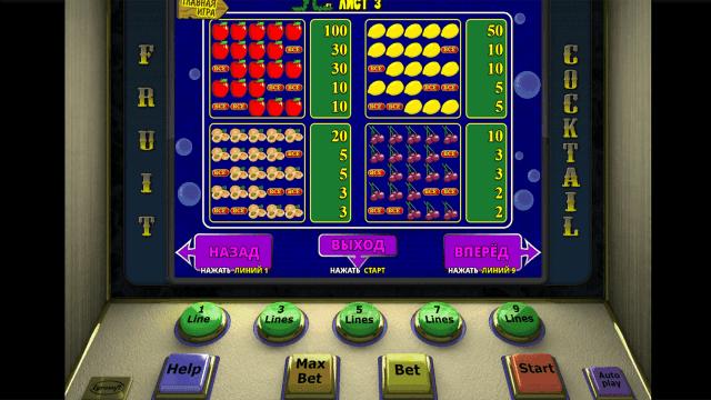 игровой автомат Fruit Cocktail 5