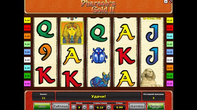 игровой автомат Pharaoh's Gold II 8
