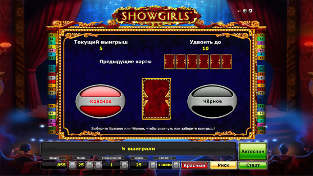 игровой автомат Showgirls 6