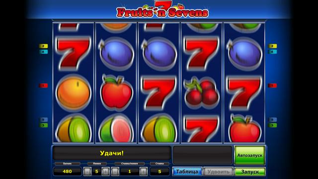 онлайн аппарат Fruits' N Sevens 7